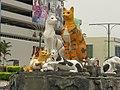 Cat city IMG 4300.jpg