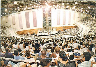 Universal Church of the Kingdom of God - Worship in 2005, Catedral Mundial da Fé