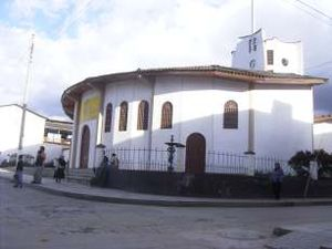 St. John the Baptist Cathedral, Chachapoyas - The old cathedral in 2005