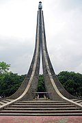 Central Shaheed Minar, University of Chittagong (08).jpg