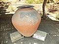 Ceramic Chimu 4.jpg