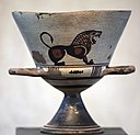 Chalice with lion-A 330 bis-IMG 3154.JPG