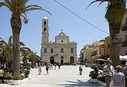 Chania cathedral Trimartiri A.jpg