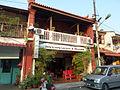 Cheng Ho Sayang Guest House.JPG