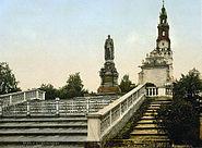 Chenstokhov