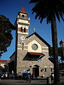 Chiesa del Santissimo Redentore (Arborea).JPG