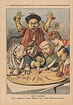 China, the cake of kings and emperors, Le Petit Journal 1898.jpg