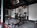 China - Suzhou - Garden of Cultivation - Boya tang.jpg