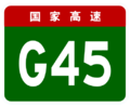 China Highway G45.png