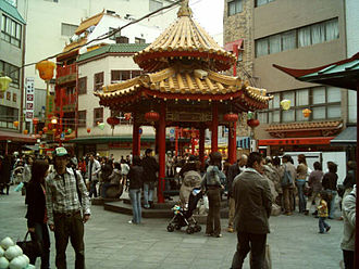 Chinatowns in Asia - Chinatown in Kobe, Japan.