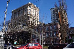 Khreshchatyk - Imperial, Stalinist and modern buildings on the Khreshchatyk