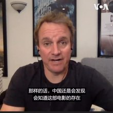 File:Chris Fenton explains how China pressures Hollywood into self-censorship.webm