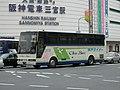 Chu-Bus fukuyama 200 ka 38.jpg