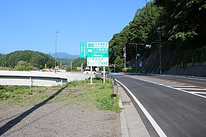 Chubu Odan Expressway Yachiho Heights Interchange. Entrance.jpg