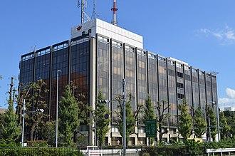 Chunichi Shimbun - Headquarters of Chunichi Shimbun in Nagoya.