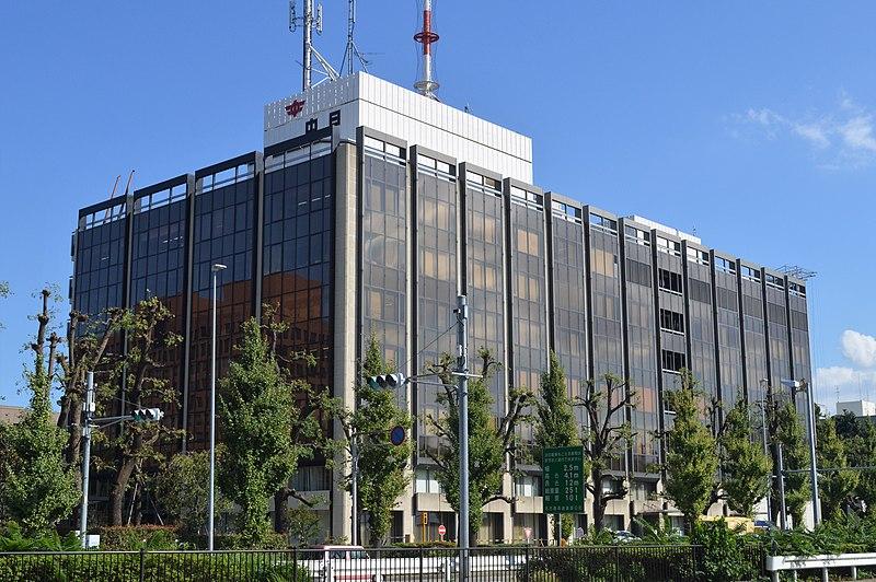 Chunichi Shimbun Co., Ltd head office ac.jpg