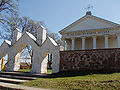 Church of Onushkis.JPG
