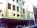 Cine El Cairo Rosario 23-12-2008.jpg