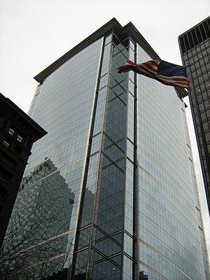 Citadel Center - Image: Citadel Center, Chicago