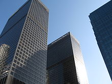 City National Plaza Twin Towers.JPG