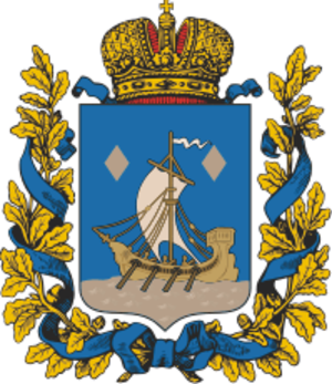 Łomża Governorate - Image: Coat of Arms of Łomża gubernia (Russian empire)