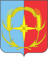 Coat of Arms of Andropovsky rayon (Stavropol krai) 2015.png