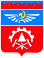 Coat of Arms of Domodedovo (1972).png