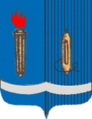 Coat of Arms of Ivanovo (1970).png