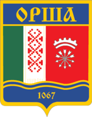 Coat of Arms of Orša, Belarus, 1967