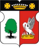 Coat of Arms of Veshnyaki (municipality in Moscow).png
