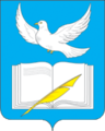 Coat of Arms of Vnukovskoe.png
