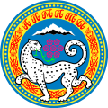 Coat of arms of Almaty.svg