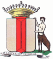 Coat of arms of Brielle.png