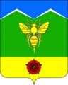 Coat of arms of Sladki (Labinsk, Krasnodar).png