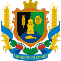 Coat of arms of Stavchany.png