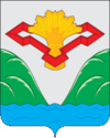 Coat of arms of Stavropolsky district (Samara oblast).png