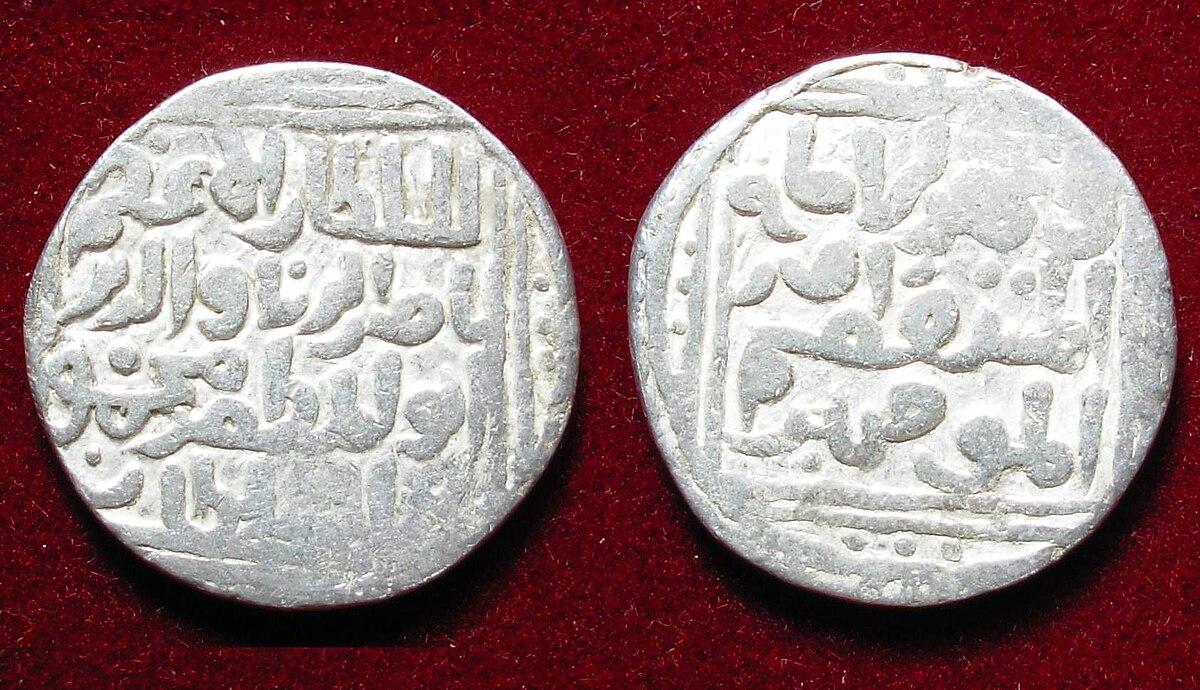 Px Coin Of Naziruddin Mahmud