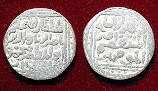 Nasiruddin Mahmud (grandson of Iltutmish) Sultan of Delhi