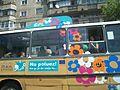 Colorful bus in Ploiesti Romania.JPG