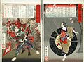 Compiled Album from Four Series- A Mirror of Famous Generals of Japan; Comic Pictures of Famous Places in Civilizing Tokyo; Twenty-four Accomplishments in Imperial Japan; Twenty-four Hours LACMA M.84.31.30 (28 of 35).jpg
