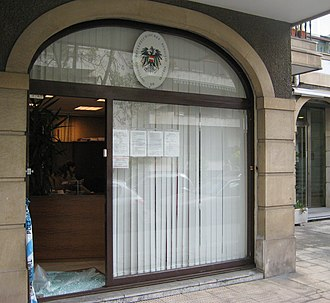 2008 Getxo bombing - The Austrian Consulate in Getxo was damaged by the explosion