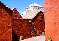Convento de Santa Catalina - panoramio.jpg