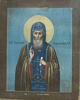 Православный календарь на 1 июня 2020 года
