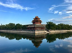 Corner Tower of the Forbidden City, Beijing.jpg