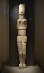 Female figurine NAMA 3978