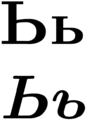 Cyrillic Soft Sign.png