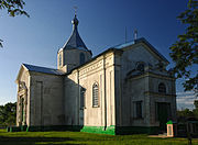 Czervone Mykolay church SAM 4118.JPG