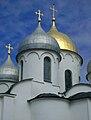 Dômes Sainte Sophie Novgorod.jpg