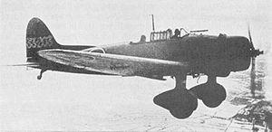 Aichi D3A - Aichi D3A1 in flight