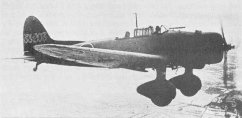 D3A1 flight